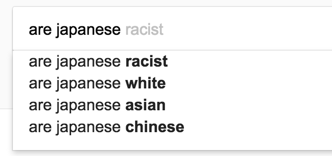 Are Japanese Racist?